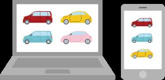イメージ:ご利用方法1車を選んでお見積り